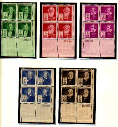 United States Stamp Collection VF NH plate block set, Lot 1051