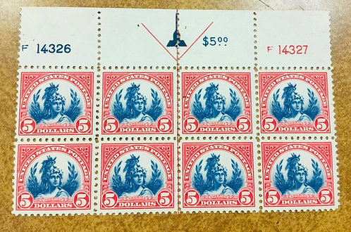 573 XF OG NH LARGE TOP Plate Block of 8 Fresh Gum and paper, no creases