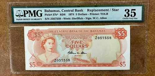 1974 BAHAMAS  Replacement  or star note  P37b*  PMG 35 choice VF