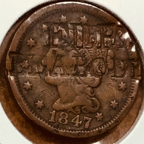 1847 COPPER CENT Brunk P-277, Braided Hair Cent