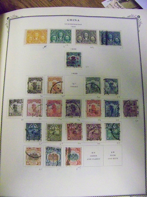 Lot 1547 - Independent Countries of Asia