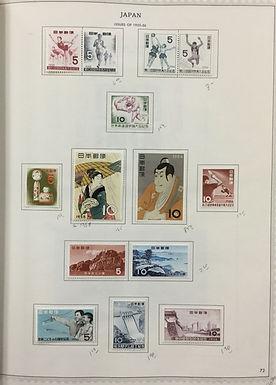 Japan & Ryukyus COLLECTION, 1871-1971, Minkus album, mint & used. Catalog $3700