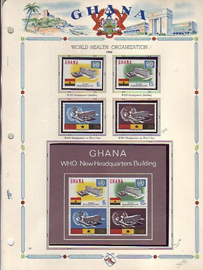GHANA Stamp Collection Lot 1471