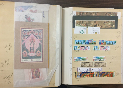 CHINA PRC Stamp Collection: 2 Volume