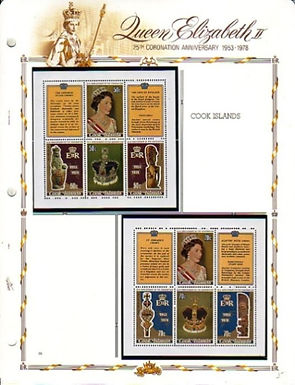 Queen Elizabeth II 25th Anniversary of Coronation Stamp Collection, Lot 1437