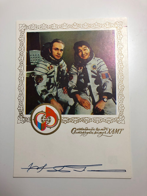 Soyuz 39 AUTOGRAPHED PHOTO back-up Cosmonaut Maidarjavyn Ganzorig