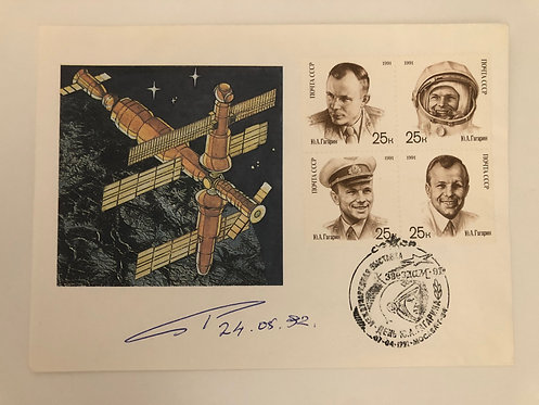 Cosmonauts Day 1990 Cover Autograph by Rozhdestvensky Soyuz 23, Russian Postmark