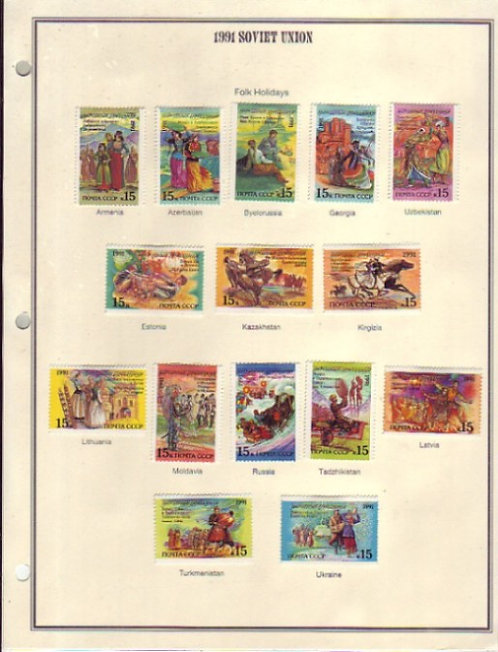 RUSSIA - Nice two-volume Stamp Collection , 1967-2003, Lot 1461