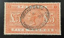GREAT BRITAIN RARE Stamp, #93, 1882, £5 brt. org.,