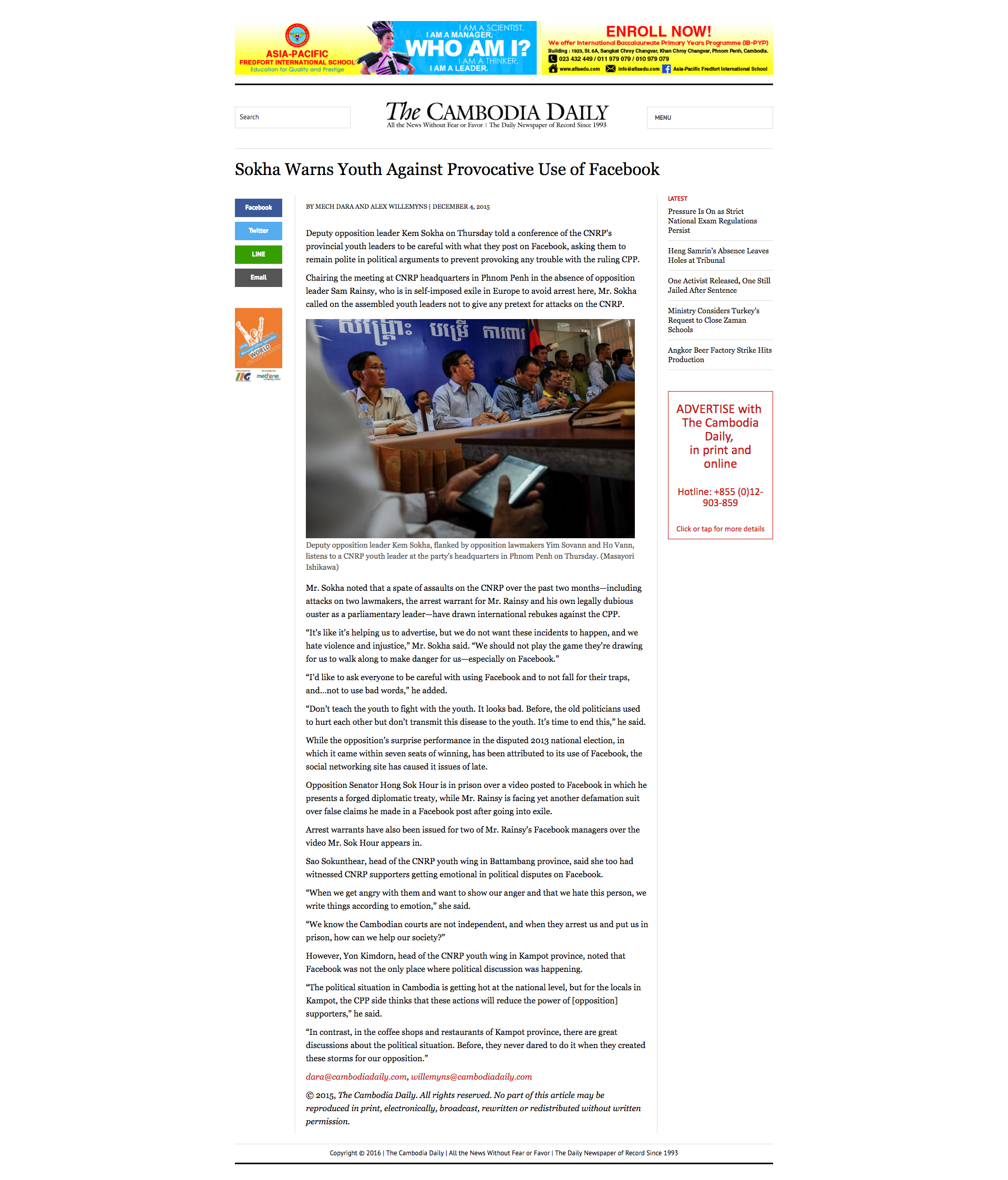 screencapture-cambodiadaily-news-sokha-warns-youth-against-provocative-use-of-facebook-102004-147197