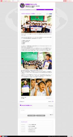 図書館プロジェクト  Clothes for Smiles (UNIQLO)