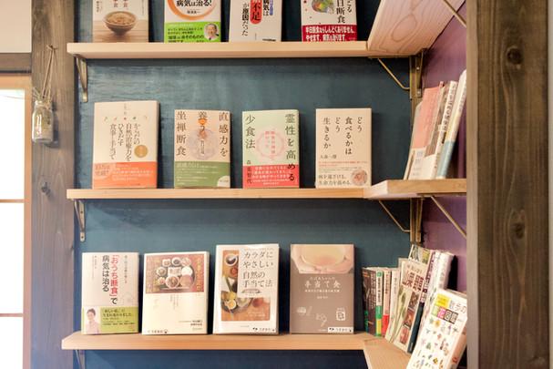 うずまの本コレクション