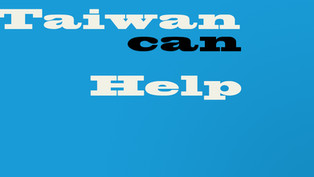 WHO can help? Taiwan. This Attack Comes From Taiwan Fundraising project 設計與大眾