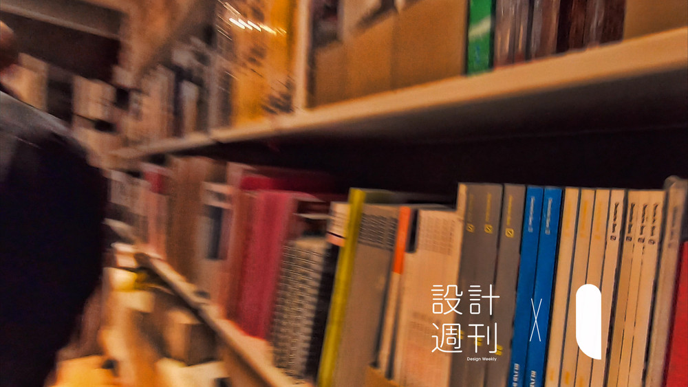 一日工作室 A Day in Da Studio x Unit Editions