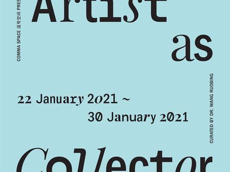 Singapore: Artist as Collector Exhibition