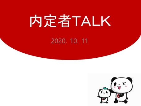 スクリーンショット 2020-12-23 午後2.34.56.png