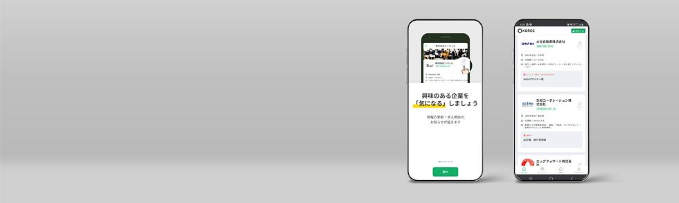 hp_app_대지 1.png