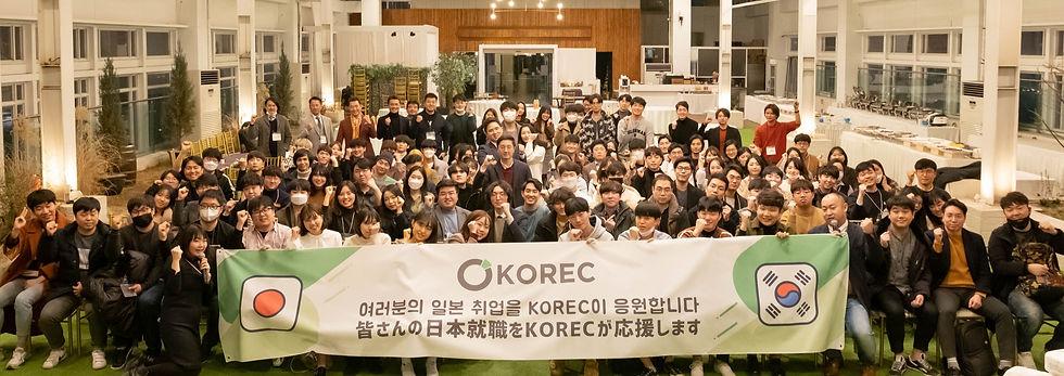 20200213korec-92_edited_edited.jpg