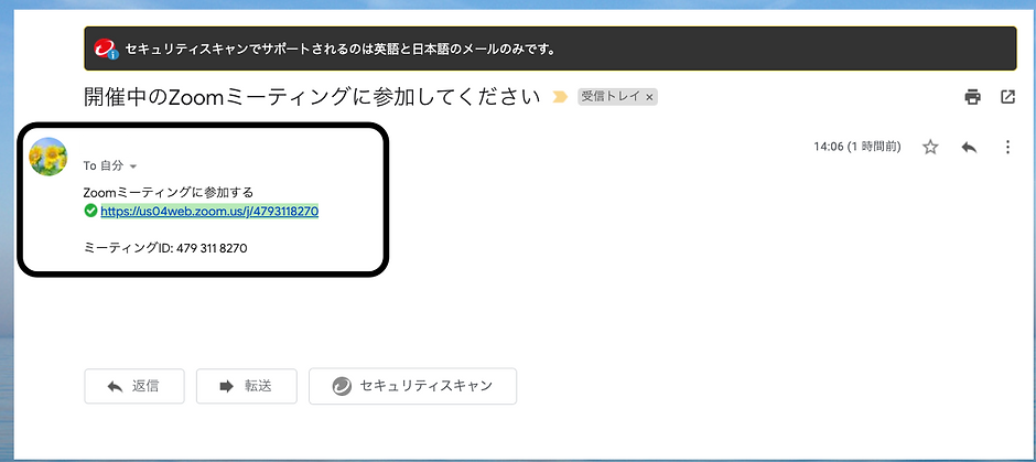 スクリーンショット 2020-04-03 15.11.44のコピー.png