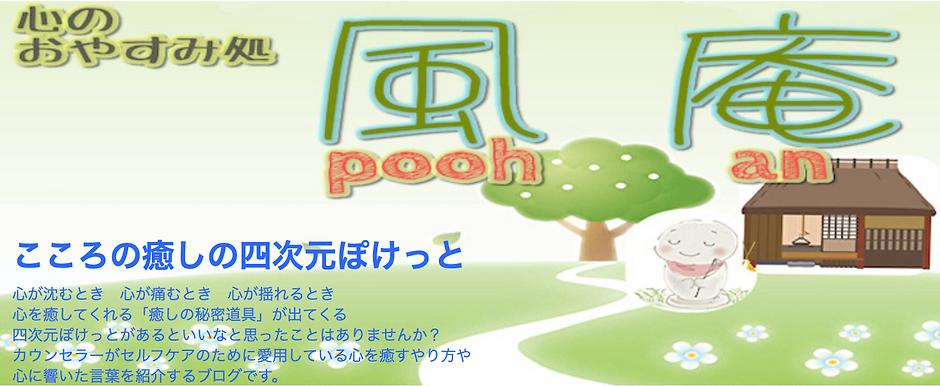 ブログバナーHP用.png