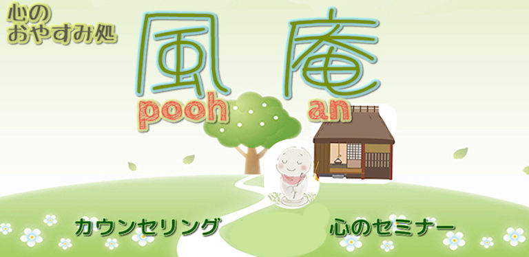 基本背景(業種入り)facebook用.jpg