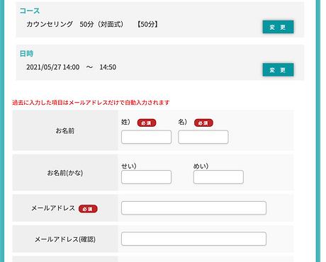 スクリーンショット 2021-05-20 15.55.59.png