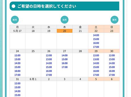 スクリーンショット 2021-05-20 15.53.05.png