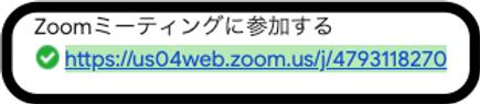 スクリーンショット 2020-04-03 15.11.56.png