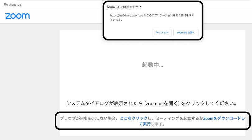 スクリーンショット 2020-04-03 15.12.59.png