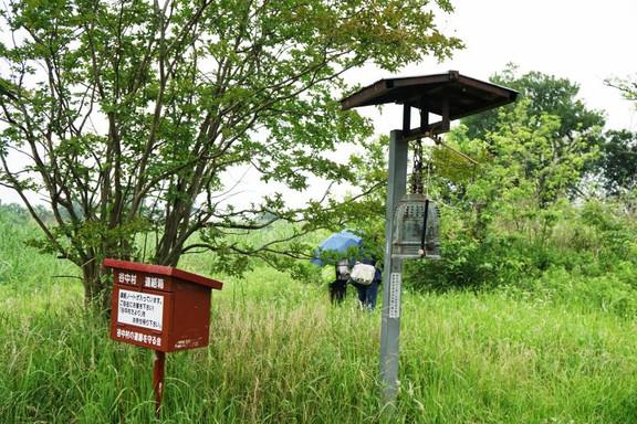 Former Yanaka village remnant