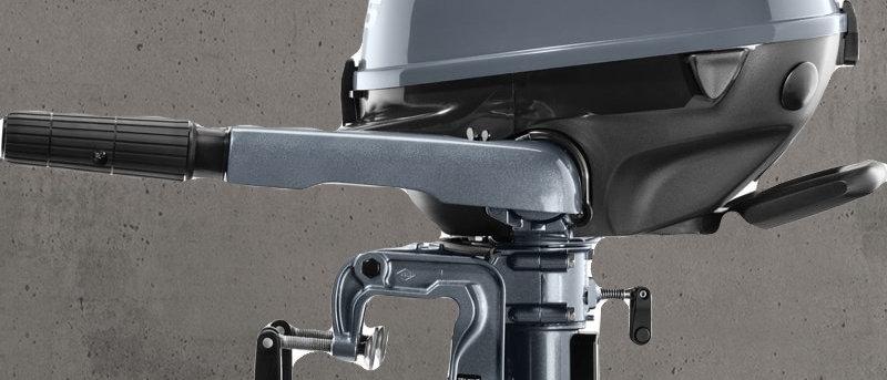 2020 - Yamaha F2.5SMHB Outboard
