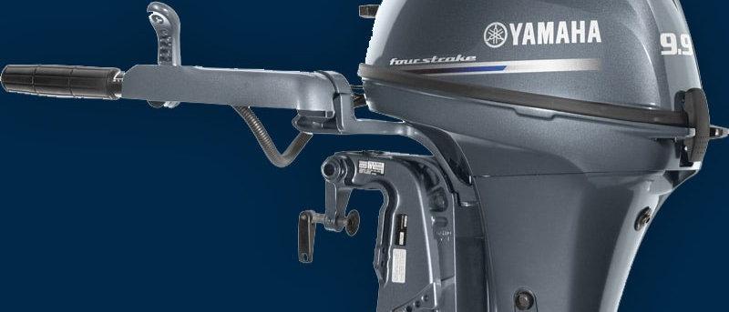 2020 - F9.9MHB Outboard