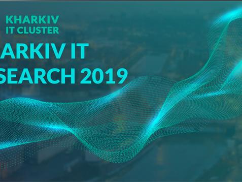 KHARKIV IT RESEARCH 2.0: 31 000 IT-фахівців, 480 компаній та зростання об'єму індустрії на 20%