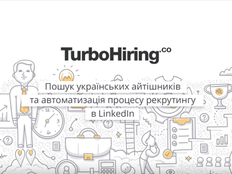 Як двоє хлопців вирішили зробити найзручніший сервіс для пошуку розробників в Україні?