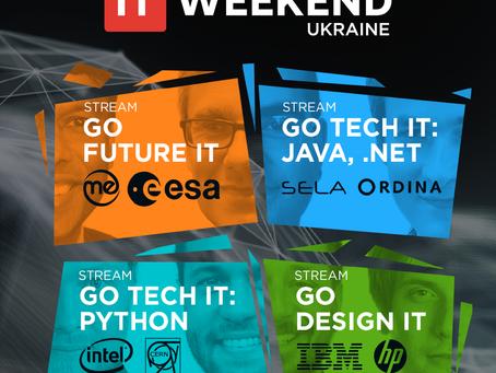 Зірки технокосмічної галузі, IT-гуру CERN, HP, Intel, IBM: все це на IT Weekend Україна
