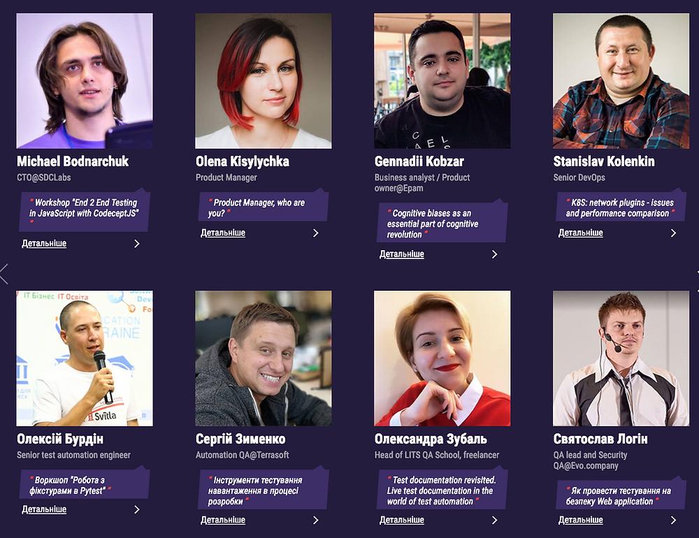 BAQ Lviv Speakers
