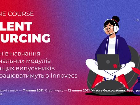 Навчальний курс з Talent Sourcing від Innocamp by Innovecs