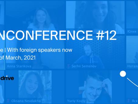 Unconference #12: неконференція для апгрейду бізнесу