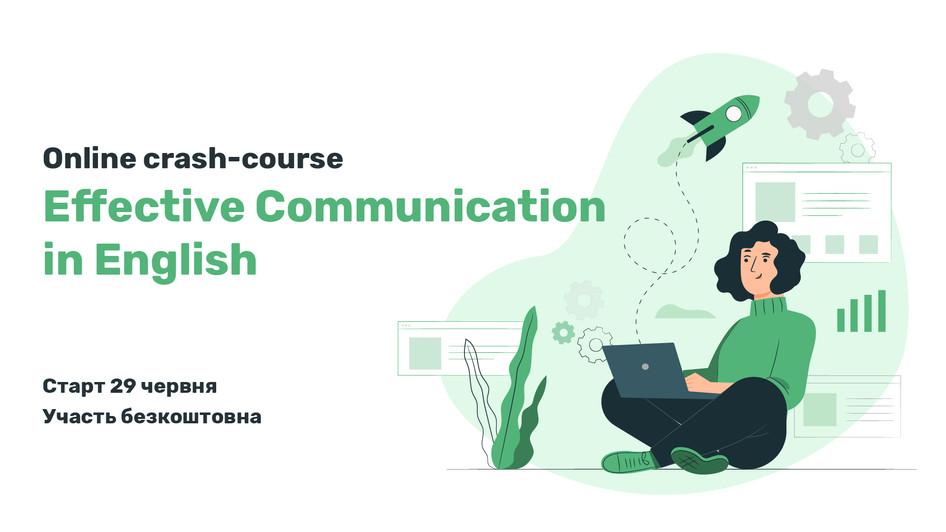 """Crash-course з комунікації англійською від """"English For IT"""""""