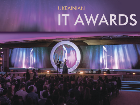 Запрошуємо взяти участь у Ukrainian IT Awards 2017