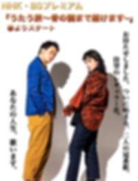 S__7340442.jpg