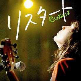 restart-jacket-streaming-BEST CD 20210622.jpg