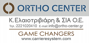 Ortho Center