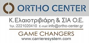 Ortho Center