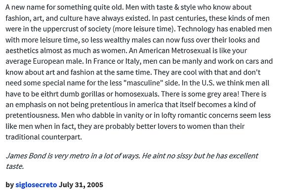 san antonio metrosexual