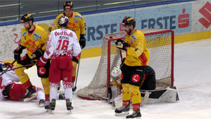 Eishockey: Red Bull Hockey Juniors vs. Vienna Capitals Silver  AHL