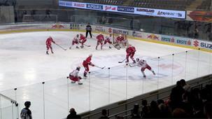Eishockey: Red Bull Hockey Juniors vs. KAC2 AHL
