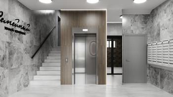 Дизайнерское решение отделки холлов ЖК «Семейный»