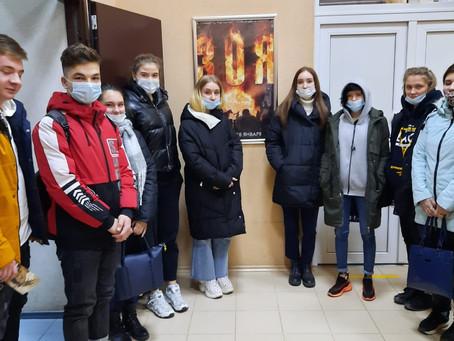 Посещение кинотеатра «Горн» студентами колледжа