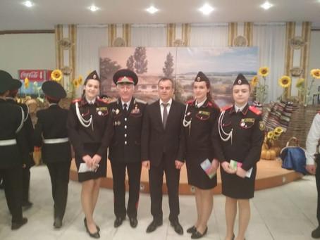 I Съезд Союза казачьей молодежи Кубани в Краснодаре